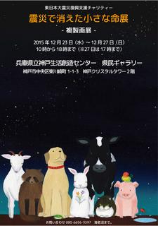 神戸12月.jpg